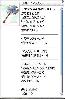 20150613_02.jpg