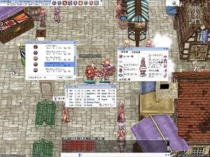 screenHervor031.jpg