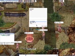 screenHervor385.jpg