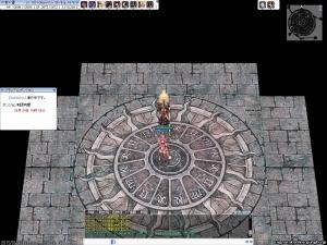 screenHervor386.jpg
