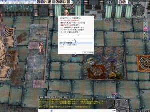 screenHervor398.jpg