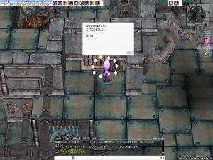 screenHervor412.jpg