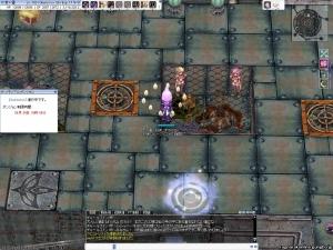 screenHervor415.jpg