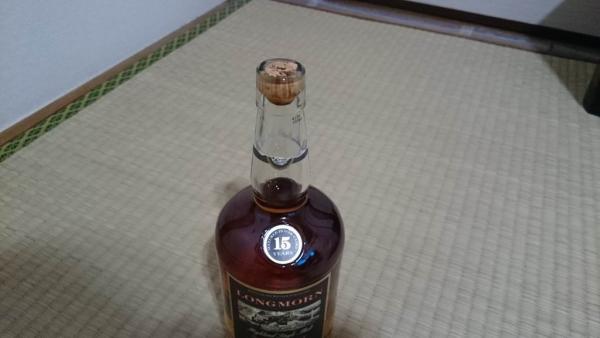 ウイスキーコルク