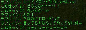 20150608092543f95.jpg
