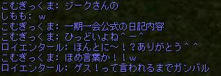 201506171028410f5.jpg