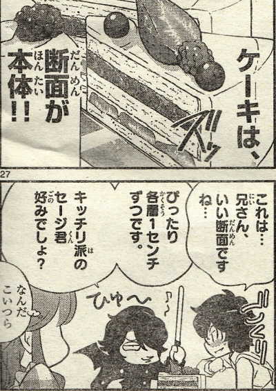 nanoha_0003.jpg