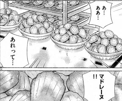 nanoha_0004.jpg