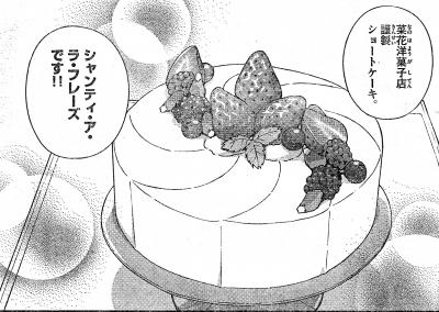 nanoha_0005.jpg