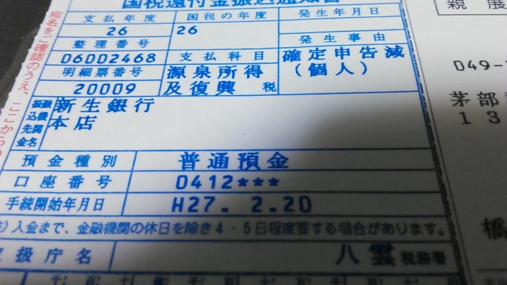 NCM_0583.jpg