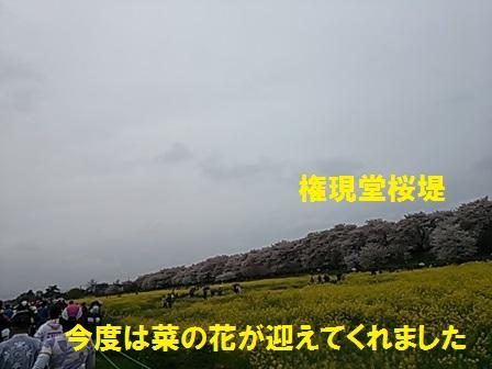 150406-14