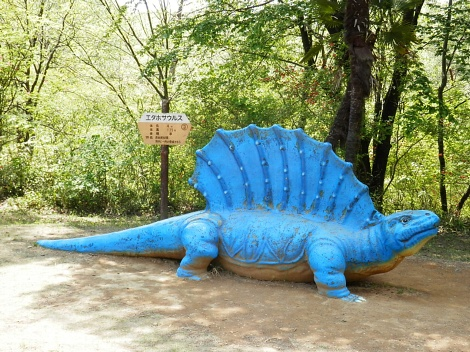 dinosaur6