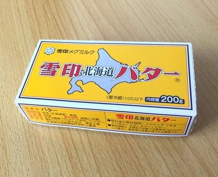 butter_1506.jpg
