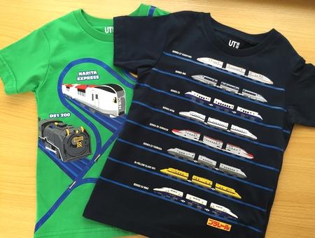 rail_1506.jpg