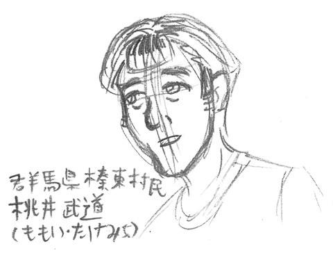 桃井君のラフデザイン
