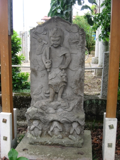 足利市、普門寺の青面金剛像