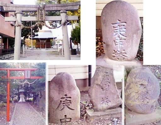 足利市、母衣輪神社の庚申塔