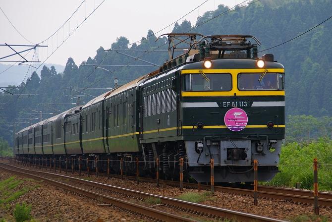 s-DSC01026.jpg