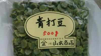 20155青うち豆