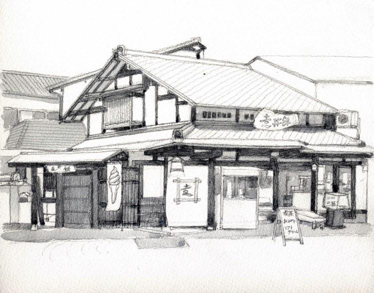 石清水八幡宮駅前のお餅や モノクロ