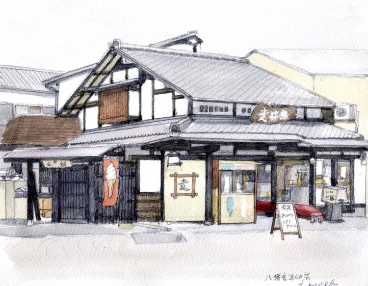 石清水八幡宮駅前のお餅や(2) (750x583)