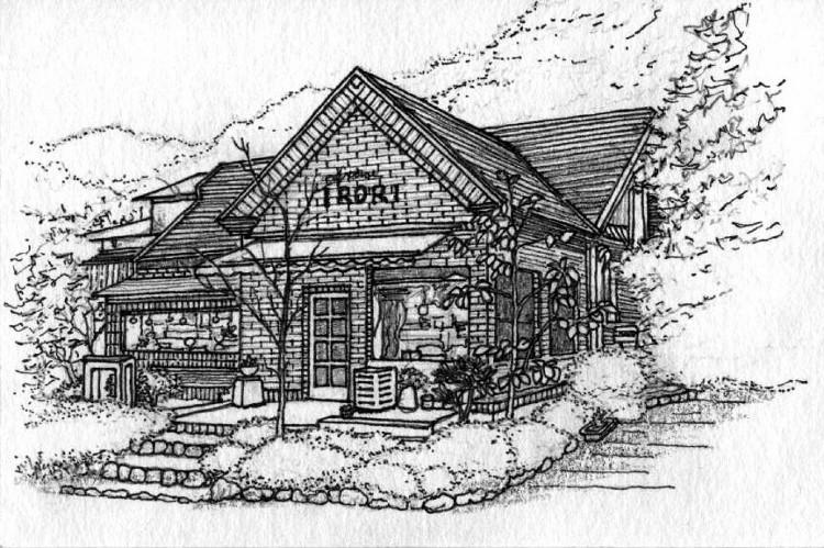 喫茶店 (750x499)