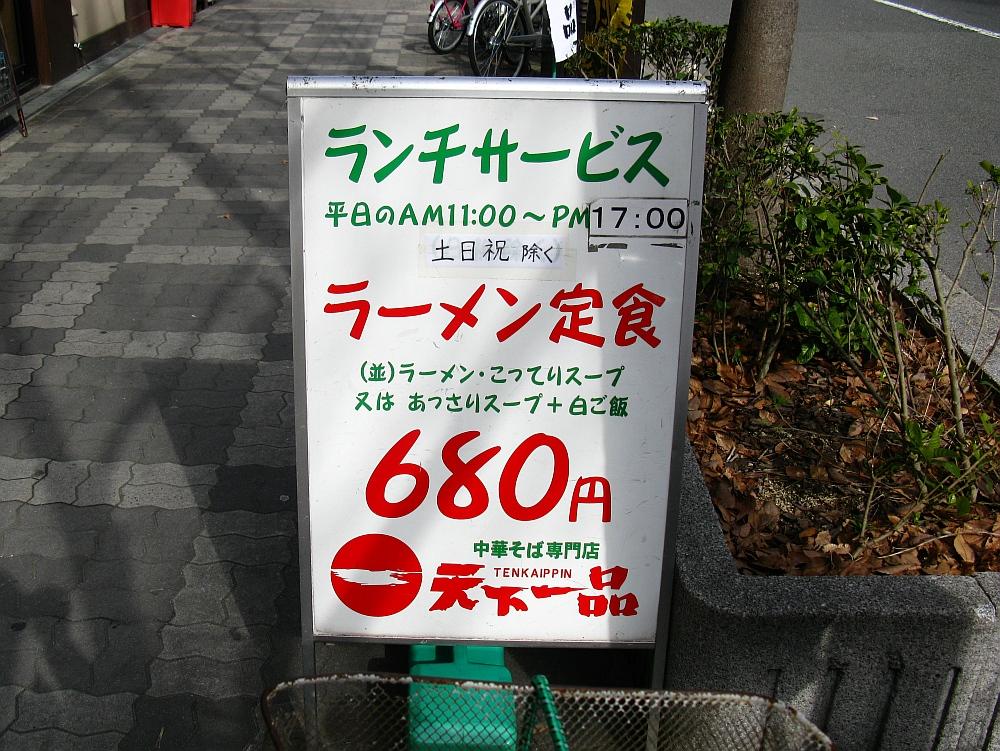 2013_01_17 001b (3)