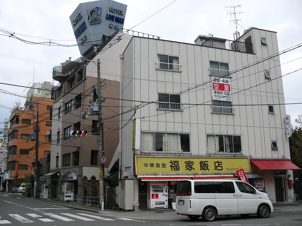 2012_10_31大阪中津:中華食堂福家飯店 (4)