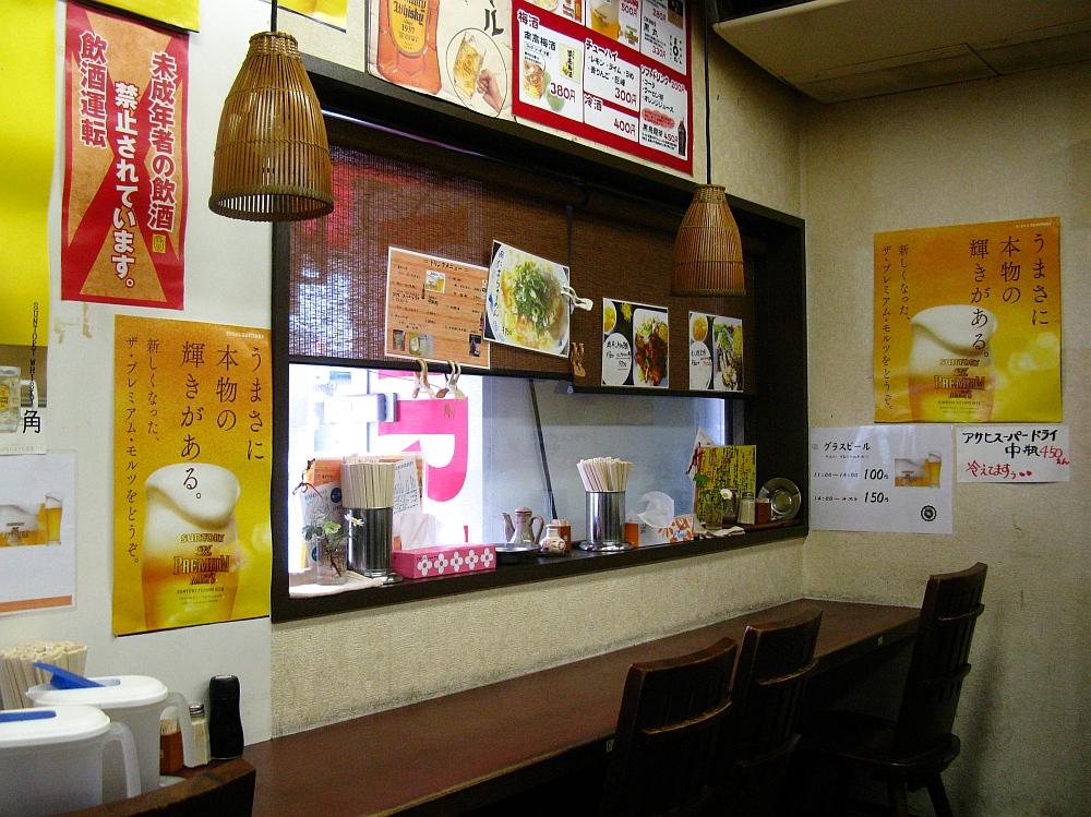 2012_10_31大阪中津:中華食堂福家飯店- (17)