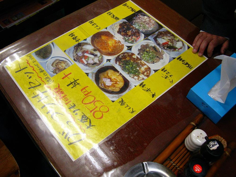 2012_10_31大阪中津:中華食堂福家飯店- (13)