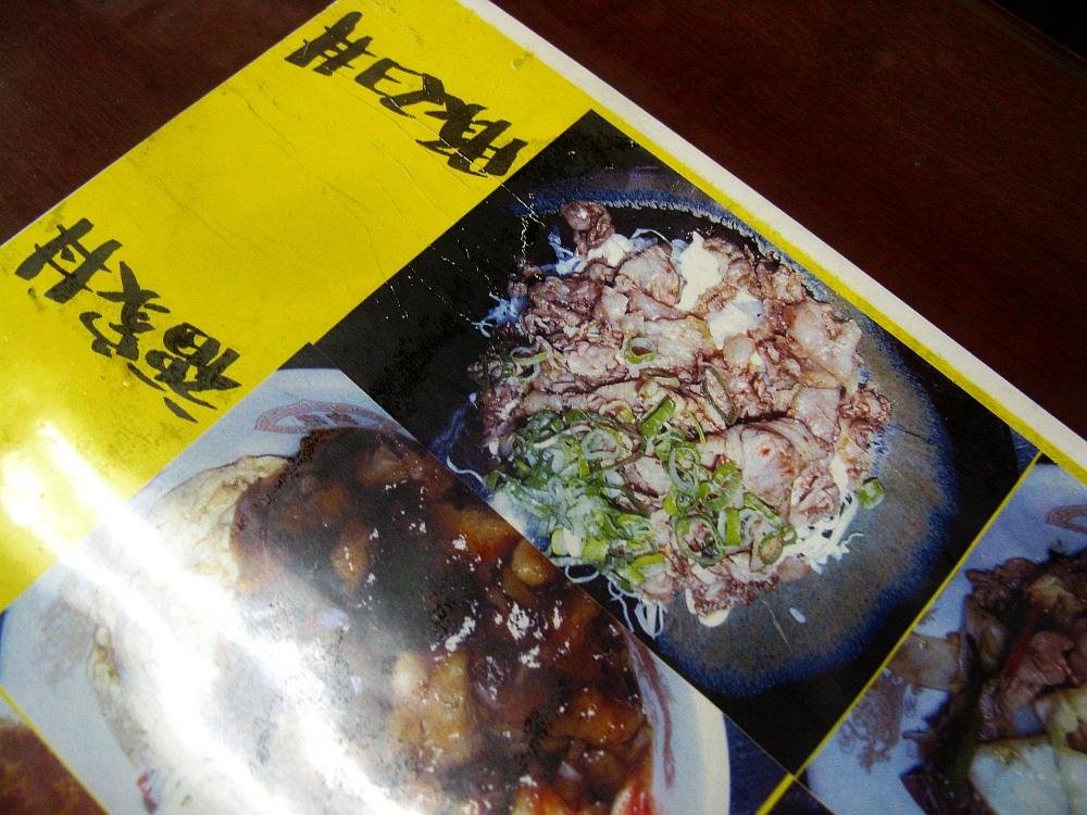 2012_10_31大阪中津:中華食堂福家飯店- (14)