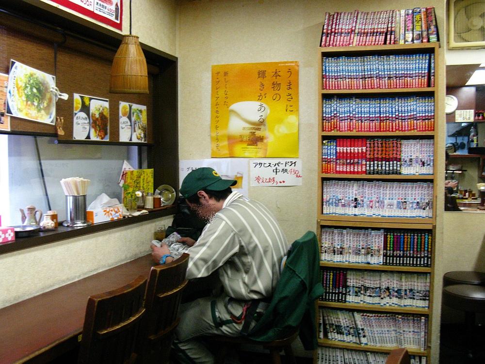 2012_10_31大阪中津:中華食堂福家飯店- (20)