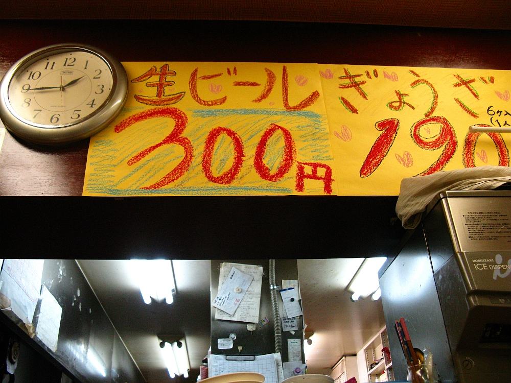 2012_10_31大阪中津:中華食堂福家飯店- (21)