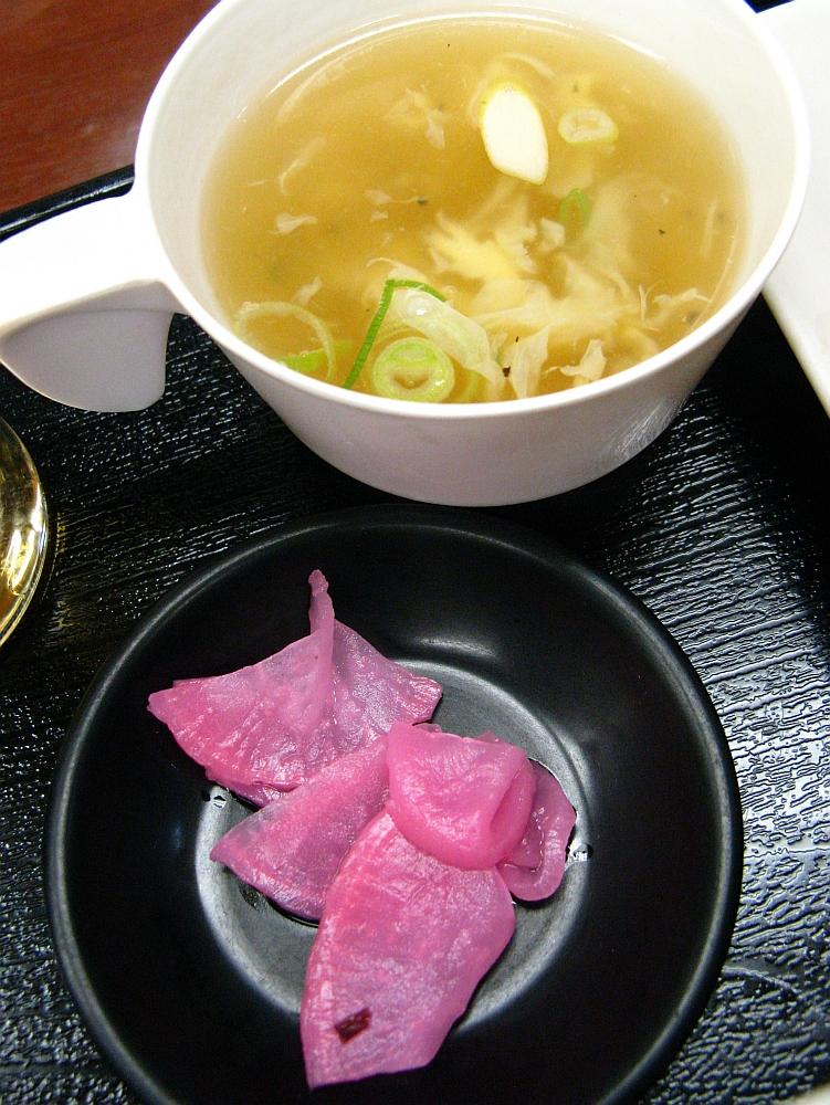 2012_10_31大阪中津:中華食堂福家飯店- (31)