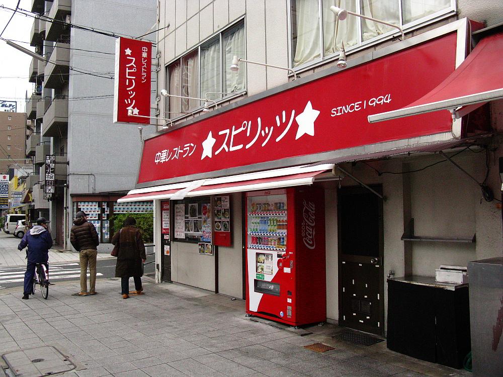 2014_11_26大阪中津:中華食堂福家飯店 (1)