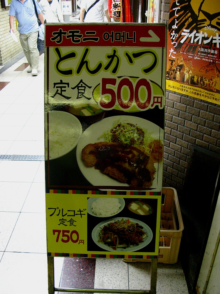 2013_07_26 041