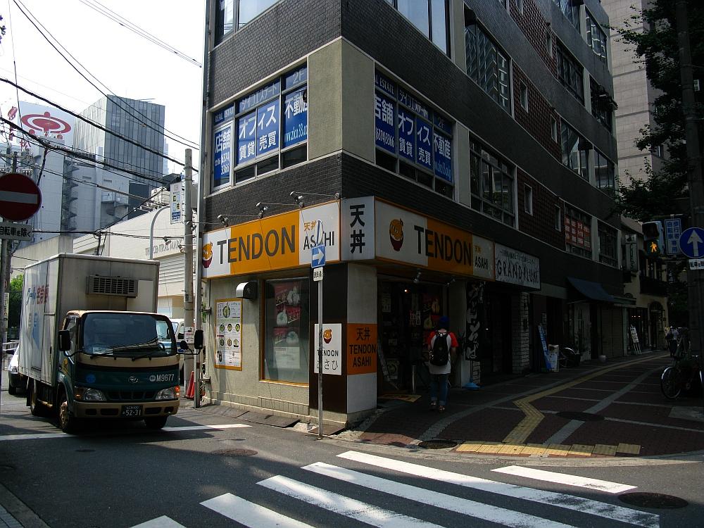 2013_07_31 027b (3)