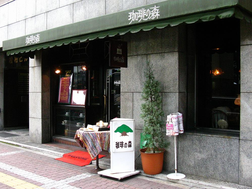 2013_08_07 003b (1)