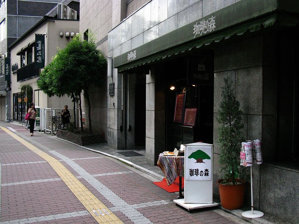 2013_08_07 003b (2)