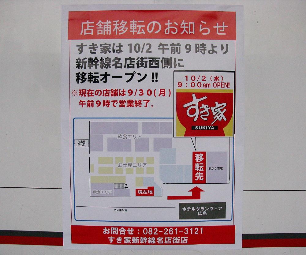 2013_10_15 006