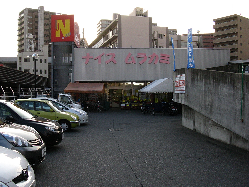 2013_12_02 053