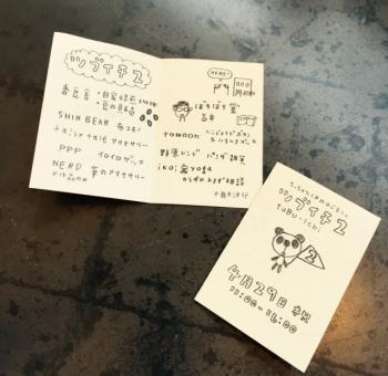繝・ヶ繧、繝・シ狙convert_20150418151348