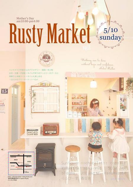 Rusty+market_convert_20150418153735.jpg