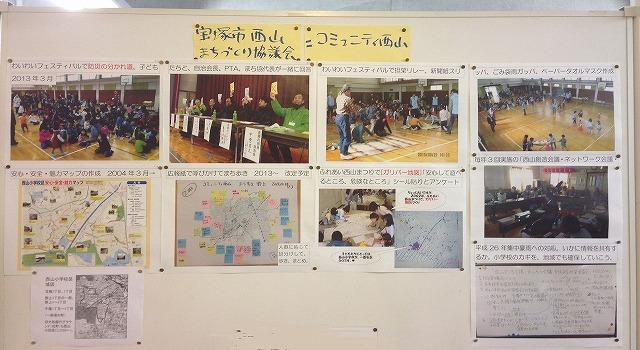 2015防災・減災ポスター展150606~21 (2)