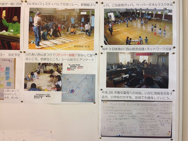 2015防災・減災ポスター展150606~21 (4)