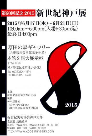 img002_convert_20150526123314.jpg