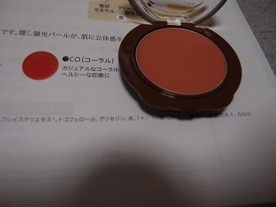 s-91094.jpg
