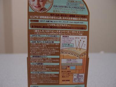 s-P1279710.jpg