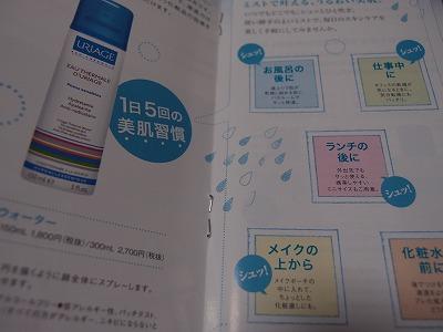 s-P2109879.jpg