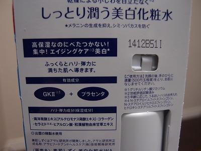 s-P2139910.jpg